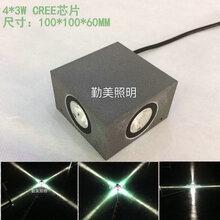 供应12W大功率LED十字星光灯/四面出光LED十字壁灯图片