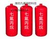 东营最大七氟丙烷灭火设备生产商