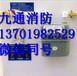 青島劉家莊天然氣探測設備裝置品牌