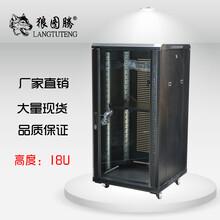 四川成都狼图腾18U服务器机柜