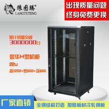 四川成都狼图腾22U服务器机柜厂家直销