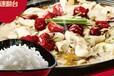 啵啵鱼瓦香鸡升级鱼米相遇无刺鱼米饭口味升级服务升级