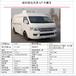 四川成都牛奶运输冷藏车福田面包G7冷藏车