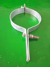 電線桿用卡具熱鍍鋅扁鐵抱箍BG-230單長尾緊固件圖片