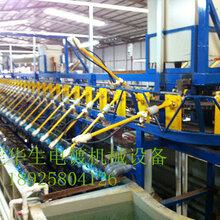 全自动垂直升降五金生産线,爬坡式挂镀生産线