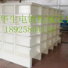 华生PVC沉淀槽生产厂家