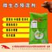 肉牛催肥必备妙招——微生态预混剂