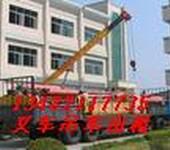 上海嘉定区15吨10吨7吨叉车出租设备移位丰庄汽车吊出租