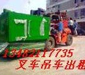 青浦沈巷镇3-16吨叉车出租工厂设备搬迁机器进出坑吊车租赁
