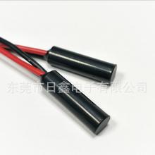 圆柱型接近开关塑封干簧管常开型接近开关进口干簧管开关RX-PS-01