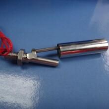 鸭嘴式不锈钢浮球开关RX-SSL-35高低水位探测开图片