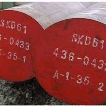 模具钢材高速钢SKH-55