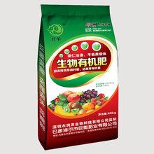 内蒙古生物有机肥水果专用羊粪有机肥