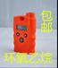 梅思安M紫外紅外火焰探測器現貨