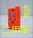 瑞安便攜式可燃氣散式檢測氣體體檢測儀