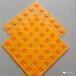 厂家批发优质盲人行进橡胶盲道板引路橡胶盲道条天然橡胶盲道