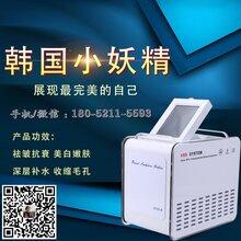 减肥美容仪器多少钱一台韩国减肥美容仪器价格