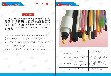 pvc装饰条,塑胶异型材,塑胶管材,包边条,挤塑加工