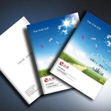 深圳宣传册印刷画册数码快印多少钱一本