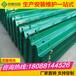 景东波形护栏施工安装公路护栏板销售点