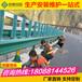 乡村道路防撞护栏厂家云南昭通波形护栏价格优惠