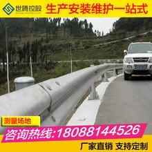 高速公路护栏定制绥江安全防撞护栏板批发