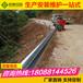 西双版纳防撞护栏波形护栏板专业安装定制