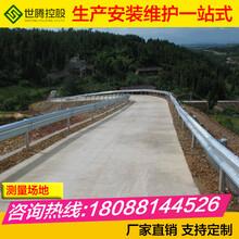 水城县安防护栏工程定制波形护栏公路护栏板