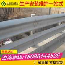 会泽乡村安防工程护栏定制波形护栏板包安装