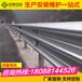 高速公路护栏波形道路护栏防撞护栏板六盘水厂家直销包安装