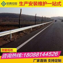 蒙自高速护栏安装报价公路波形护栏板厂家