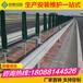 高速公路波形护栏楚雄公路护栏波形护栏隔离栅