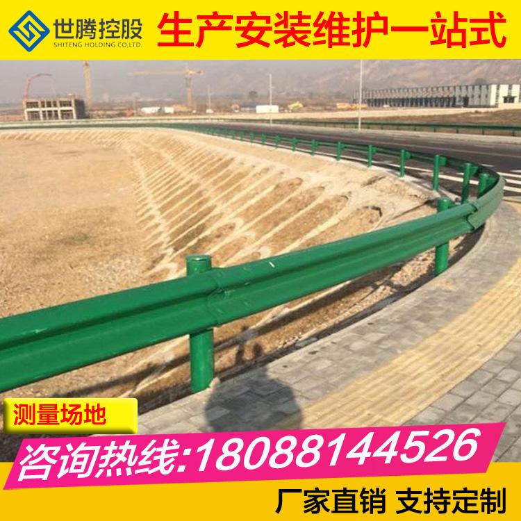装瑞丽高速公路护栏波形护栏防撞栏热镀锌护栏板-高速公路护栏丝报
