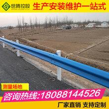 祥云公路护栏板规格波形护栏生产厂家