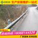 迪庆波形护栏安装乡村公路护栏镀锌波形梁量大可送货