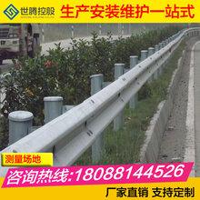 高速公路隔音板龙陵专业安装乡村公路防撞护栏板
