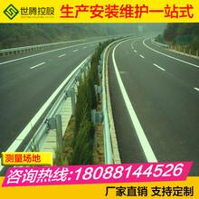 供应大理波形护栏高速公路护栏板