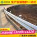 楚雄高速公路护栏板厂家直销防撞护栏板价格透明