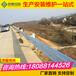 文山公路防撞护栏安装波形护栏板专业厂家