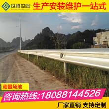 双波波形护栏安装昭通高速公路护栏板