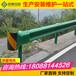 普洱乡村公路护栏道路钢围栏波形护栏可送货可安装