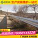 鄉村公路護欄黔南布依波形護欄防撞板護欄