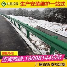 巍山公路防撞栏热镀锌波形护栏板