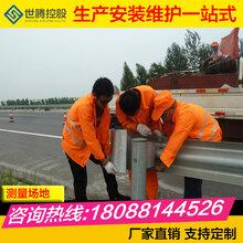 大姚镀锌板护栏供应波形护栏质优价廉