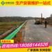 红河安装防撞护栏公路波形护栏板量大从优