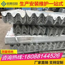 瑞丽高速护栏板高配置国标波形护栏板镀锌600g