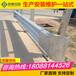普洱最新波形护栏报价乡村公路波形护栏施工方案
