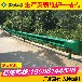 Q235钢板价格铜仁喷塑护栏板价格波形护栏板