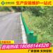 瑞丽高速公路护栏板厂家直销波形护栏板镀锌