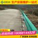 普洱思茅乡镇公路护栏安装波形护栏防撞栏